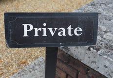 privat inget varnande tecken för tillträde royaltyfria bilder