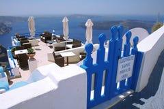 Privat terrass i Santorini Arkivbilder