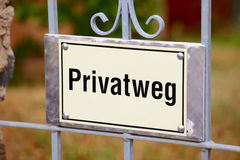 Privat way Royalty Free Stock Photos