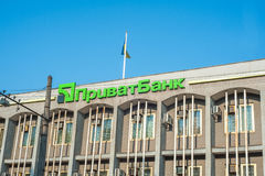 Privatbank. largest private commercial bank in Ukraine. Krivoy Rog, Ukraine July 24, 2015: Privat Bank, largest private commercial bank in Ukraine Royalty Free Stock Photography