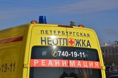 Private ambulance `Petersburg emergency` stock image
