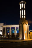 Private Mosque Sultan of Oman Royalty Free Stock Photography