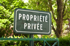 Private property panel Royalty Free Stock Photos
