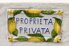 Private property sign Royalty Free Stock Photography