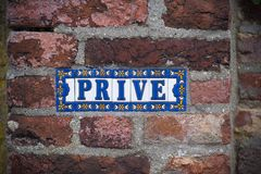 Private wall sign Royalty Free Stock Photo