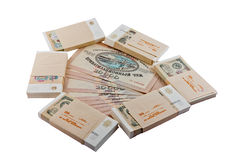 Privatization check and Soviet rubles. All that's left of the USSR Royalty Free Stock Image