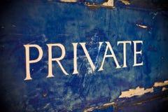 Privato Immagine Stock