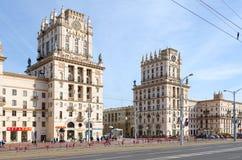 Privokzalnaya square Gates of Minsk, Minsk, Belarus. MINSK, BELARUS - OCTOBER 1, 2016: Unidentified people go on Privokzalnaya square. Architectural complex in stock photo