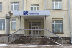 Privolzhskaya Leasing Company Nizhny Novgorod Stockbilder