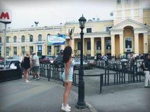 Priyom chaud Kharkov images libres de droits