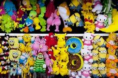 Prêmios do jogo do carnaval Fotos de Stock