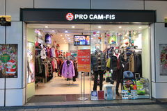 Pro cam-fis shop in hong kong Stock Photography