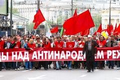Pro-Communistdemonstration Stockfoto