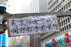Pro-democracy protest in Hong Kong 2014 Stock Image