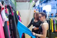 Pro forum 2015 dell'Expo dello SN Fotografie Stock