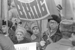 Pro komunisty wiec zdjęcie royalty free