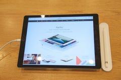 Pro lancement de nouvel iPad Images stock