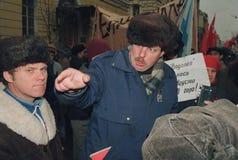 Pro reunião comunista Fotos de Stock