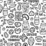 Probiotics-Bakterien Lebensmittel und nahtloser Musterhintergrund der Medizin vektor abbildung