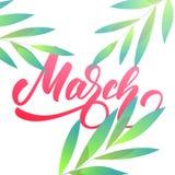 procedere Carta internazionale di giorno del ` s delle donne Foglie 8 marzo dello scritto dell'iscrizione e della molla illustrazione di stock