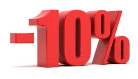 10 procent rabatt vektor illustrationer