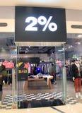 2 procent shoppar i Hong Kong Arkivfoton