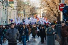 Procesión de la oposición en memoria del político Boris Nemts Imagen de archivo