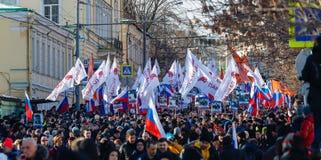 Procesión de la oposición en memoria del político Boris Nemts Fotos de archivo libres de regalías