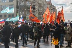 Procesión de la oposición en memoria del político Boris Nemts Fotografía de archivo