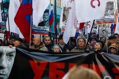 Procesión de la oposición en memoria del político Boris Nemts Imagenes de archivo