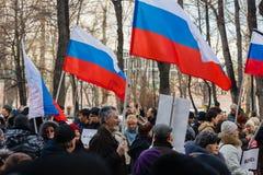 Procesión de la oposición en memoria del político Boris Nemts Imágenes de archivo libres de regalías