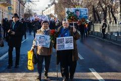 Procesión de la oposición en memoria del político Boris Nemtsov Foto de archivo libre de regalías