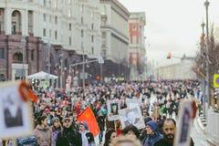 Procesión en Victory Day, Moscú, Rusia Imagen de archivo