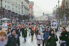 Procesión en Victory Day, Moscú, Rusia Foto de archivo