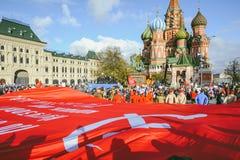Procesión en Victory Day, Moscú, Rusia Imagen de archivo libre de regalías