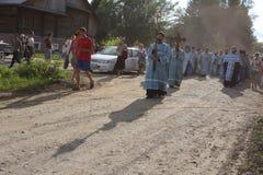 Procesión religiosa ortodoxa en Melnikovo Fotografía de archivo libre de regalías