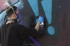 Proceso de la pintura de la pintada detalles Imagenes de archivo