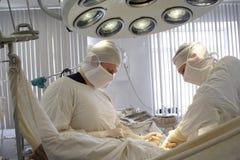 Proceso de Operation_a Fotografía de archivo libre de regalías