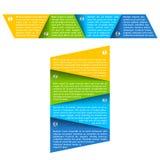 Process chart module Royalty Free Stock Image