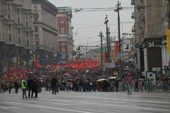 Procession of communists in Moscow Stock Image