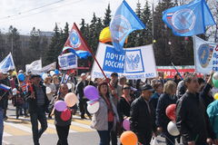Procession in honor of the first day of May in the city of Cheboksary Royalty Free Stock Image
