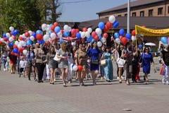 Processione degli studenti dell'istituto universitario medico Celebrazione primo maggio, il giorno della molla e del lavoro Parat Fotografia Stock