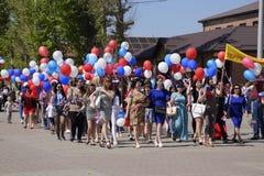 Processione degli studenti dell'istituto universitario medico Celebrazione primo maggio, il giorno della molla e del lavoro Parat Immagini Stock