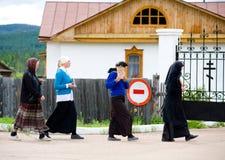 Processione del icona-cuscinetto di pomeriggio Fotografia Stock