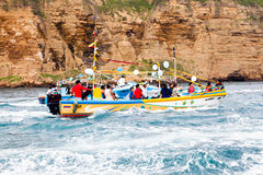 Processione marina Fotografia Stock