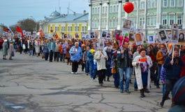 Processione sulla festa di vittoria Immagine Stock Libera da Diritti