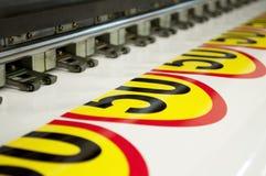 Processo de impressão na fábrica Foto de Stock Royalty Free