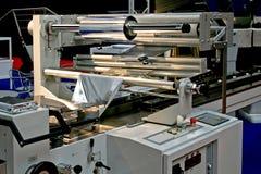 Processo di alluminio Fotografie Stock