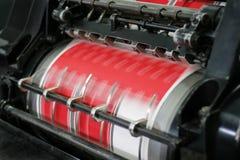 Processo poligráfico Imagem de Stock