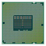 Processor bottom Stock Photography